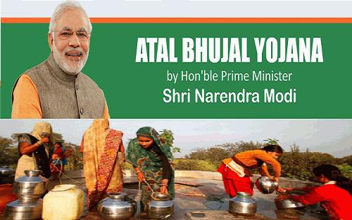 Atal Bhujal Yojana 2020 की पूरी जानकारी