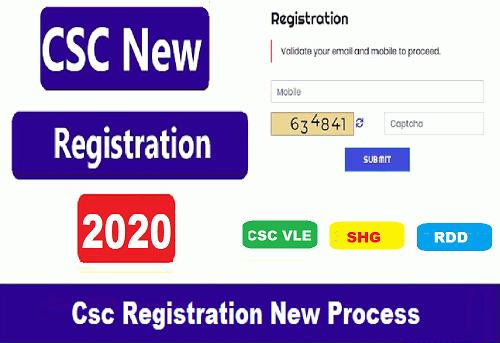 New CSC Online Registration 2020