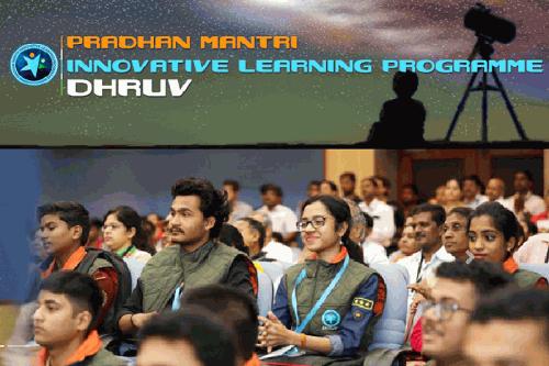 Pradhan Mantri Innovative Learning कार्यक्रम क्या है?