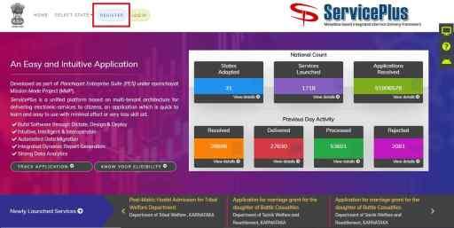 ServicePlus portal 2020