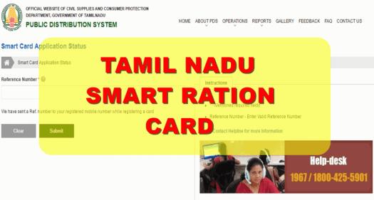 TNPDS Tamil Nadu ration Card