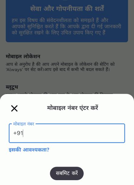 Aarogya Setu apk
