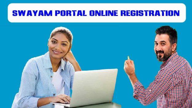 Swayam Portal