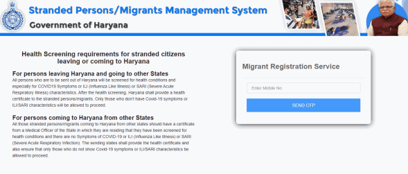 Haryana Migrant Workers Registration