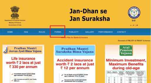 Jeevan Jyoti Bima Yojana form