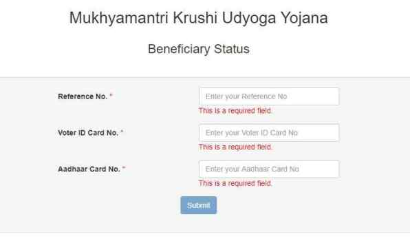 Mukhyamantri Krushi Udyog Yojana Beneficiary Status