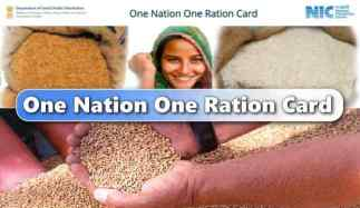 One Nation One Ration Card Scheme 2021