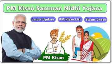 PM Kisan Samman Nidhi Yojana List 2021