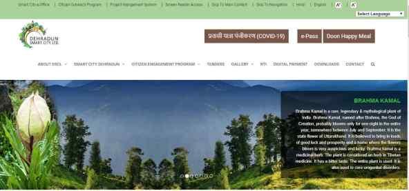 Uttarakhand Pravasi Yatra Panjikaran Form 2020
