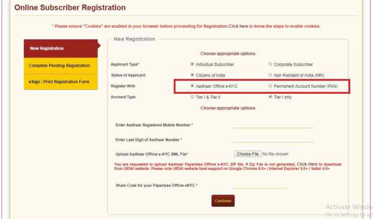 Atal Pension Yojana Application Form