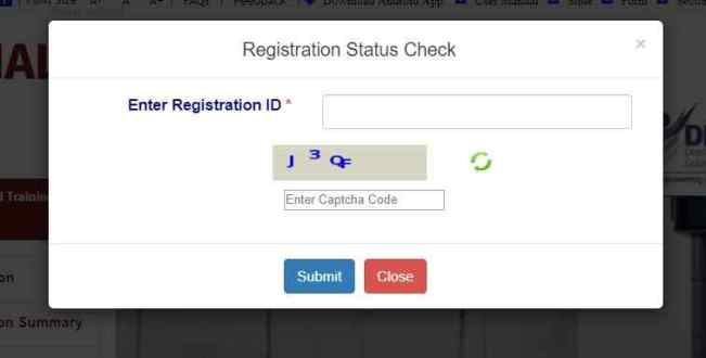 Kaushal Panjee Registration Status Check