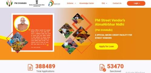 Pradhanmantri svanidhi yojana Online Apply