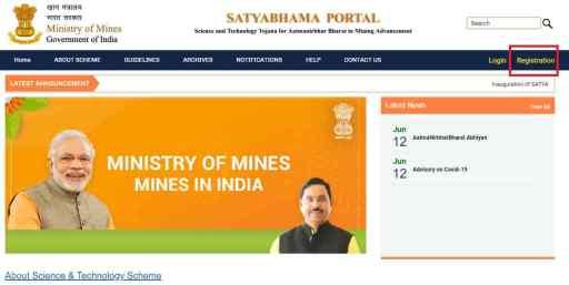 Satyabhama Portal.jpg