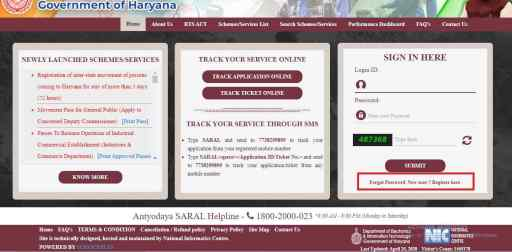 Mahila Samridhi Yojana Online Apply