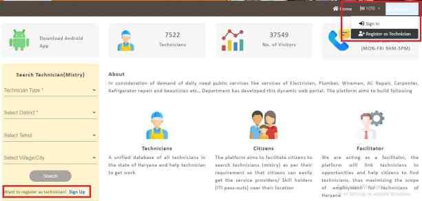 Mistry Haryana Portal Registration