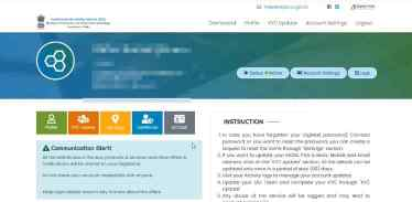 csc identity card download