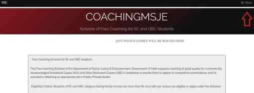 Free Coaching Scheme Online apply