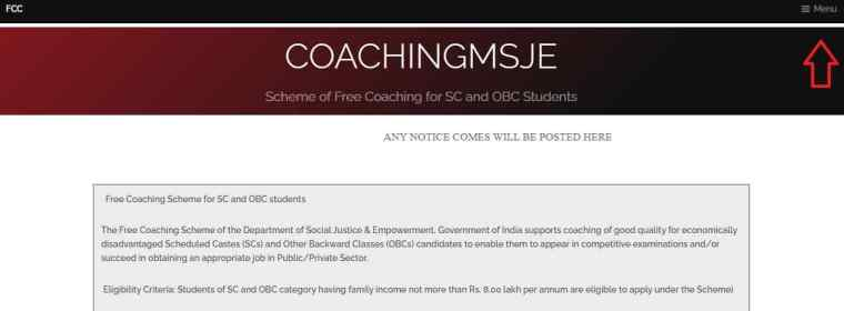 Free Coaching Scheme Online apply