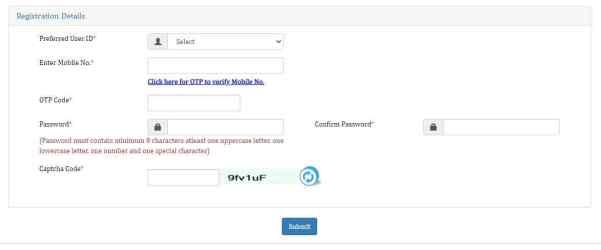 Gobar Dhan Scheme Registration Form