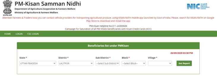 Kisan Kalyan Yojana Beneficiaries List
