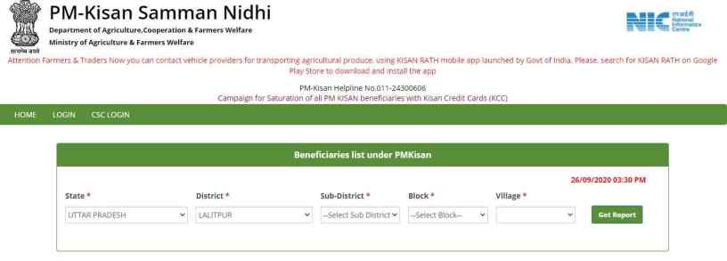 Kisan Kalyan Yojana Beneficiaries List