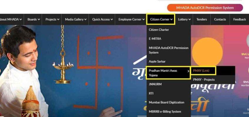 PMAY Online Apply Maharashtra