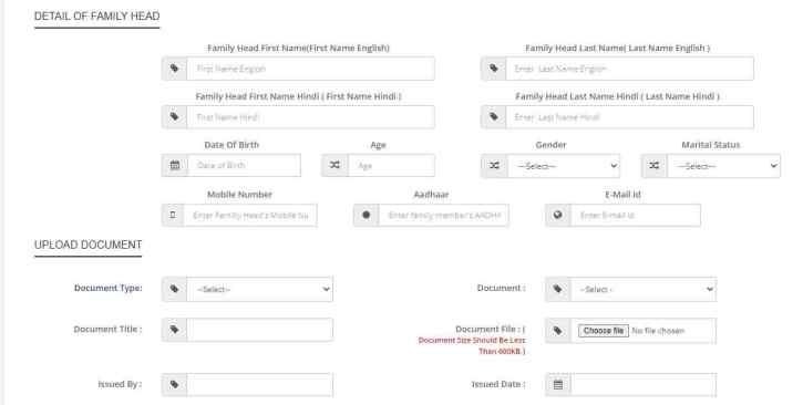 Samagra Portal Upload DOCUMENT