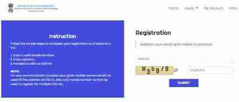 csc Registretion new