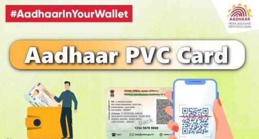 Aadhar PVC Card Online 2021