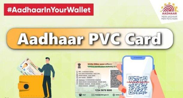 Aadhar PVC Card