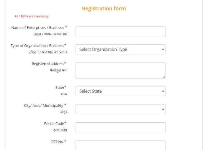 Affordable Rental Housing Complexes Application Form