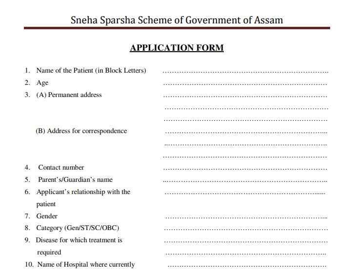 Assam Sneha sparsh Scheme Application Form