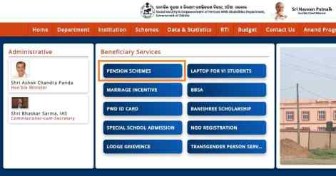 Madhu babu pension yojana online apply