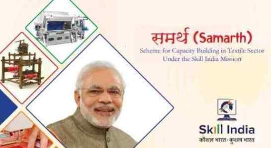 Samarth Scheme