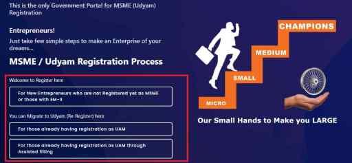 UDYAM REGISTRATION PORTAL Online