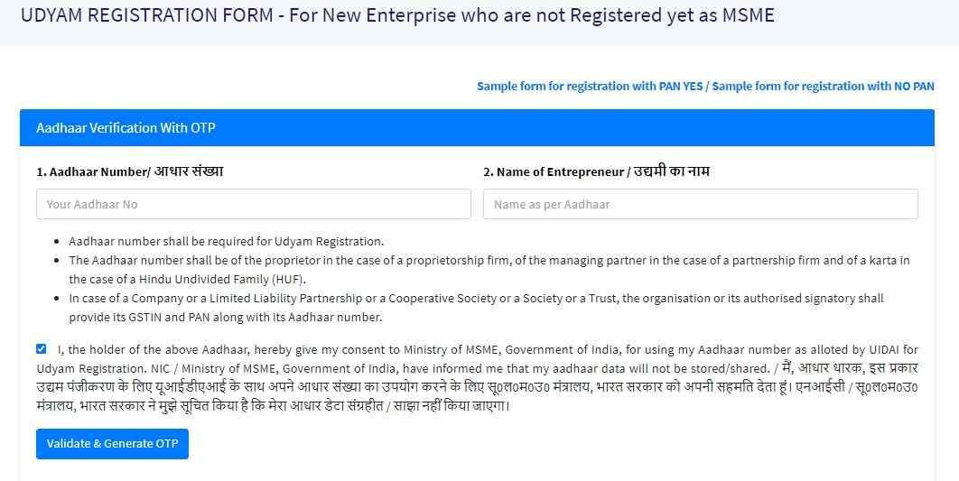 Udyam Registration for New Enterprise