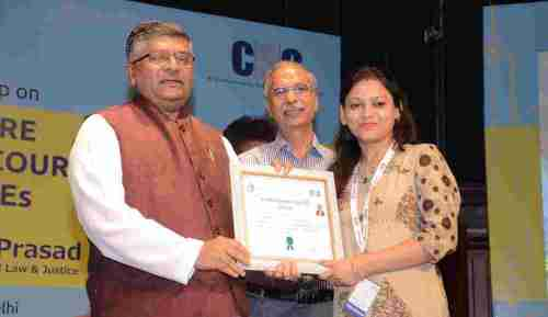 TEC Certificate Number