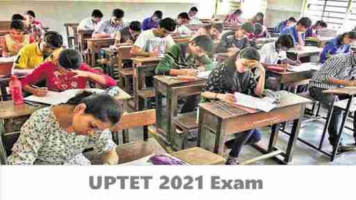 UPTET Exam 2021