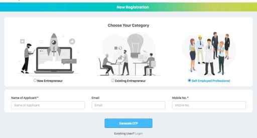 mudra loan online apply 2021
