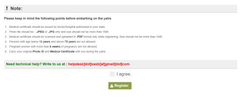 Amarnath Yatra Online Registration form
