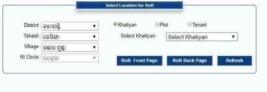 odisha bhulekh online ror map