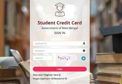 WB Student Credit Card Login