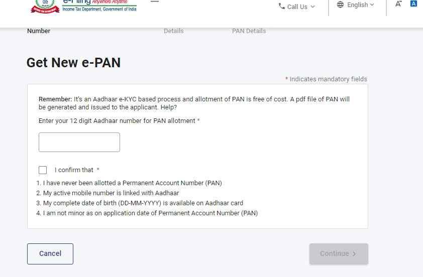 pan card download free 2021