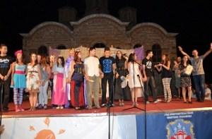 bibercefestival