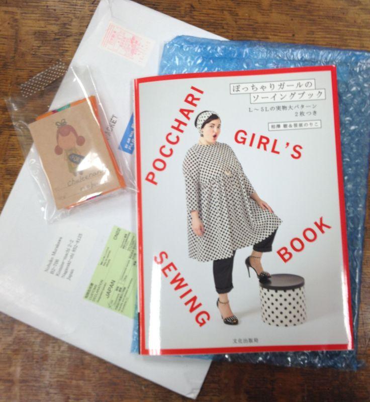 Pocchari girl's sewing book