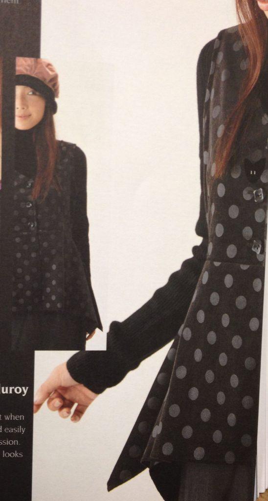 Whimsical vest - Basic Black by Sato Watanabe - csews.com