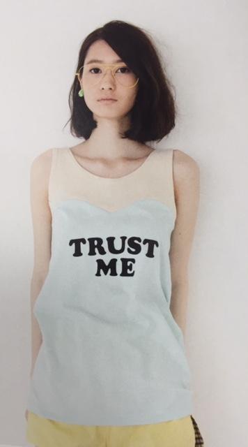 T-shirt refashioned - Stylish Remakes by Violette Room - csews.com