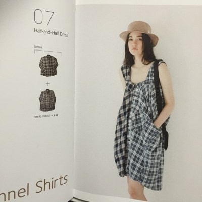Stylish Remakes - flannel dress - csews.com
