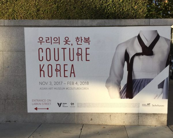 Couture Korea exhibit at the Asian Art Museum in San Francisco