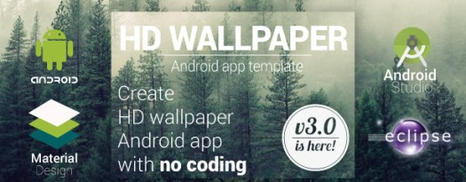 WordPress Gallery Module For Android - 6